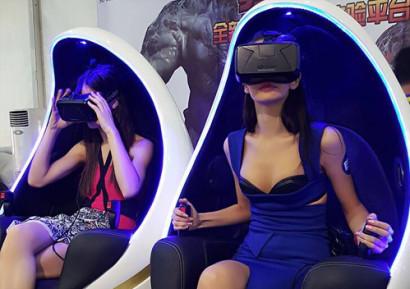 3D virtual reality activity 1