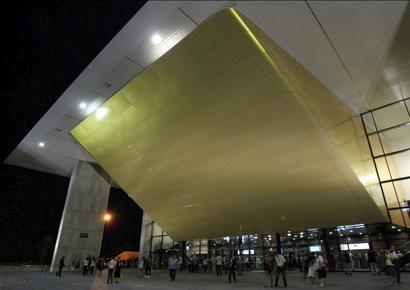 Centre de congres pres de Toulouse