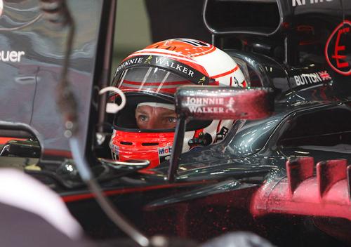 Pack VIP Grand Prix de Formule 1
